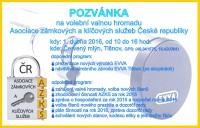Pozvánka na volební valnou hromadu AZKS